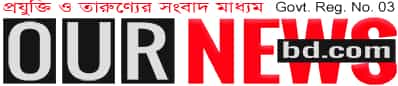 our news bd